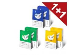 [NIGHTINGALE] 1+1 Ampoule Mask - 1pcs