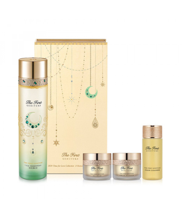 [OHUI] The First Geniture Cell Essential Source Romantic Emerald Edition - 1pack (4items)