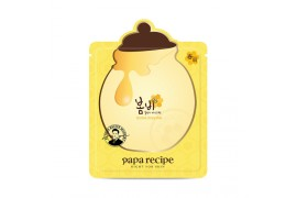 [PAPARECIPE] Bombee Honey Mask - 1pcs