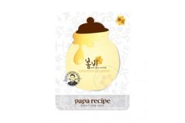 [PAPARECIPE] Bombee Whitening Honey Mask Pack - 1pcs