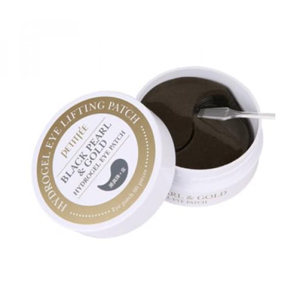 [PETITFEE] Hydrogel Eye Patch - 1pack (60pcs) #Black Pearl & Gold