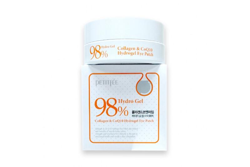 [PETITFEE] Hydrogel Eye Patch - 1pack (60pcs) #Collagen & Co Q10