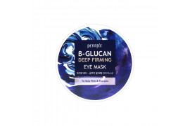 [PETITFEE] B Glucan Deep Firming Eye Mask - 1pack (60pcs)
