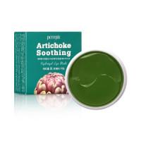 [PETITFEE] Artichoke Soothing Hydrogel Eye Mask - 1pack (60pcs)