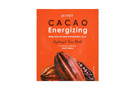 [PETITFEE] Cacao Energizing Hydrogel Face Mask - 1pack (5pcs)