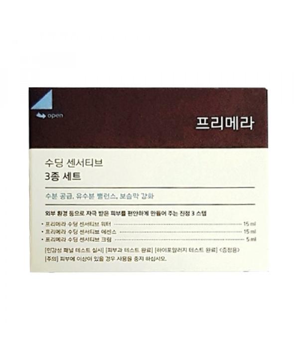 [Primera_Sample] Soothing Sensitive 3 Step Gift Set Sample - 1pack (3items)