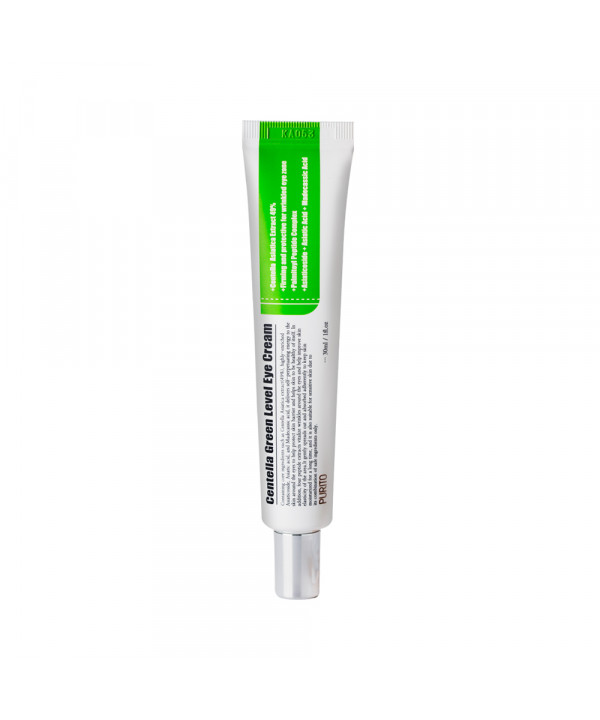 [PURITO] Centella Green Level Eye Cream - 30ml