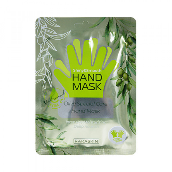 [RARASKIN] Shiny & Smooth Hand Mask - 1pcs