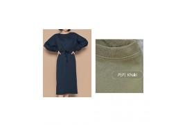 [Request] HOTPING  Balloon Sleeve Sweatshirt and Drawstring Waist Skirt Set #Khaki-1 (XS-S) (44-55)