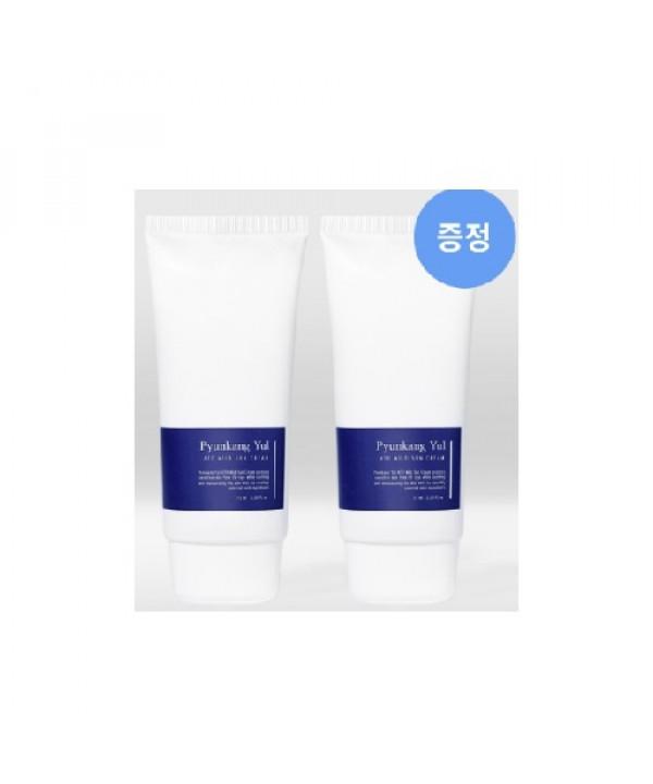 [Request] PYUNKANG YUL  ATO Mild Sun Cream - 75ml (1+1)