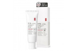 [Request] ILLIYOON  Probiotics Skin Barrier Cica Balm - 50ml