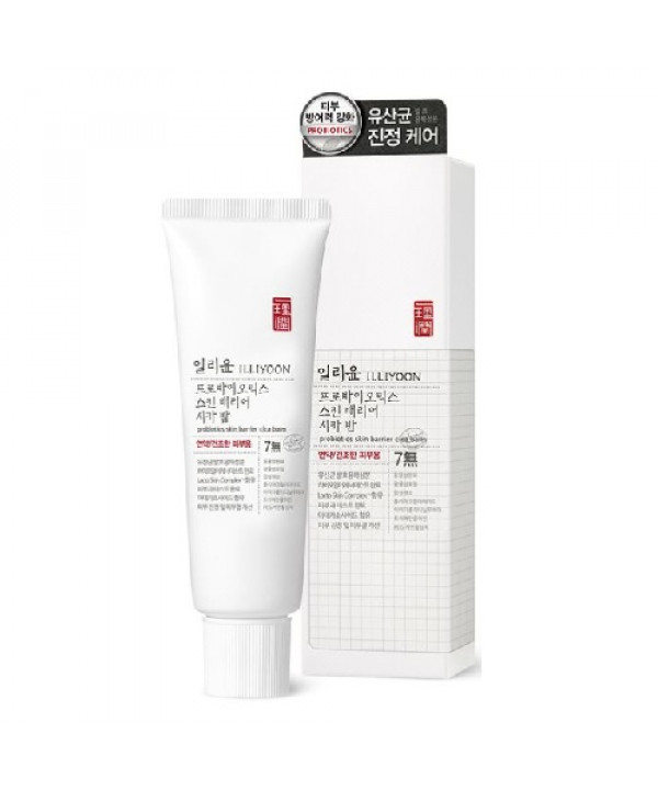 [Request] ILLIYOON  Probiotics Skin Barrier Cica Balm - 50ml