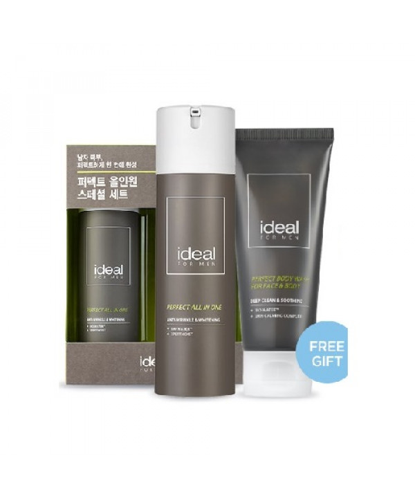 [Request] BOTANIC  Heal Boh Ideal For Men Perfect All-In-One Set - 1pack (2items)