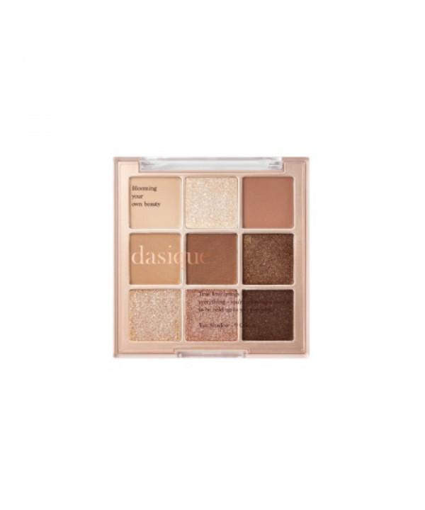 [Request] DASIQUE  Shadow Palette - 7g #01 Sugar Brownie