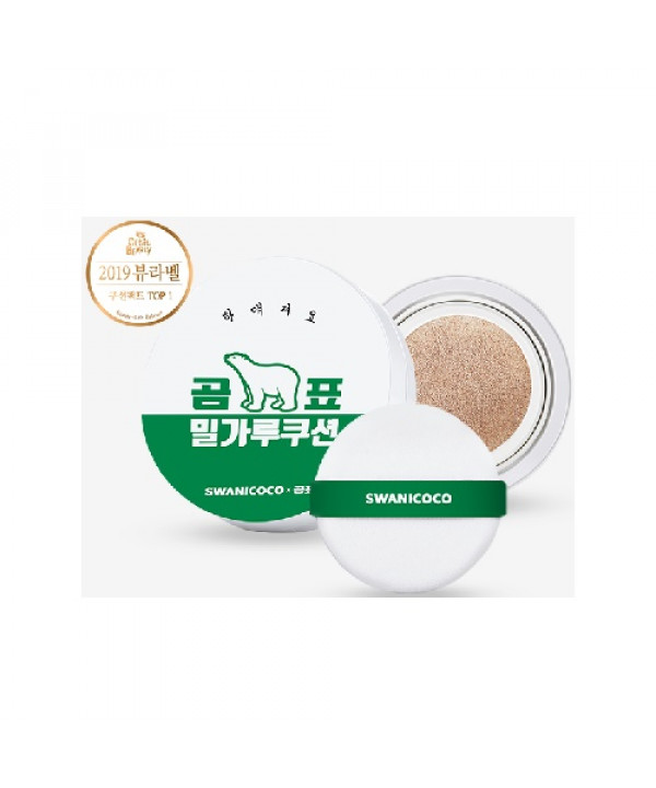 [Request] SWANICOCO  Flour Cushion - 15g