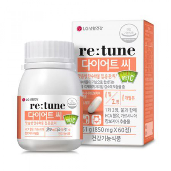 [RETUNE] Diet C - 1pack (for 30 days)