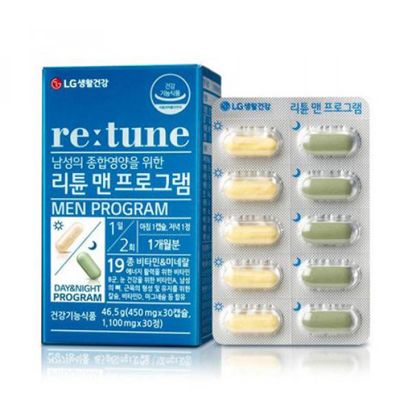 [RETUNE] Men Program - 1pack (for 30 days)