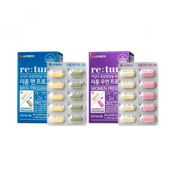 W-[RETUNE] Men Women Program Special Set - 1pack (2items) x 10ea