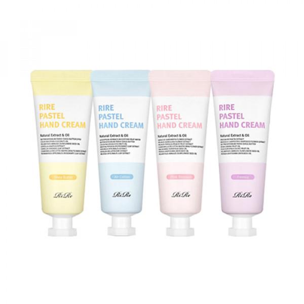 [RiRe] Pastel Hand Cream - 40ml
