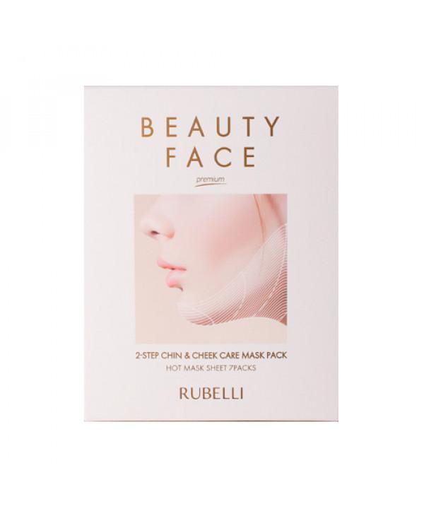 [RUBELLI] Beauty Face Premium Hot Mask Sheet - 1pack (7pcs)