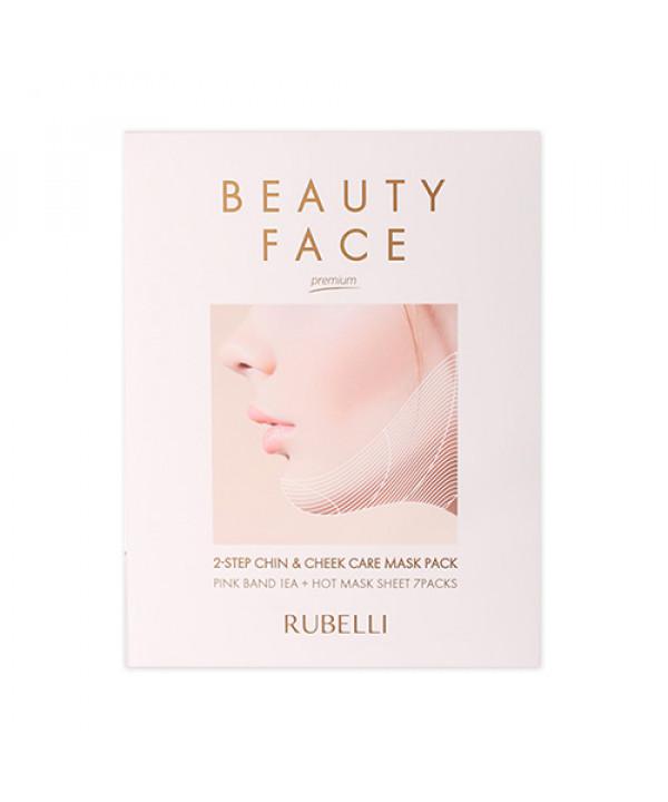 [RUBELLI] Beauty Face Premium - 1pack (Pink Band 1pcs+Hot Mask Sheet 7pcs)