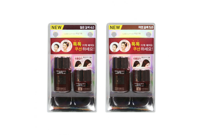[Ryo] Hair Cover Cushion Special Edition - 1pack (7g+2g)