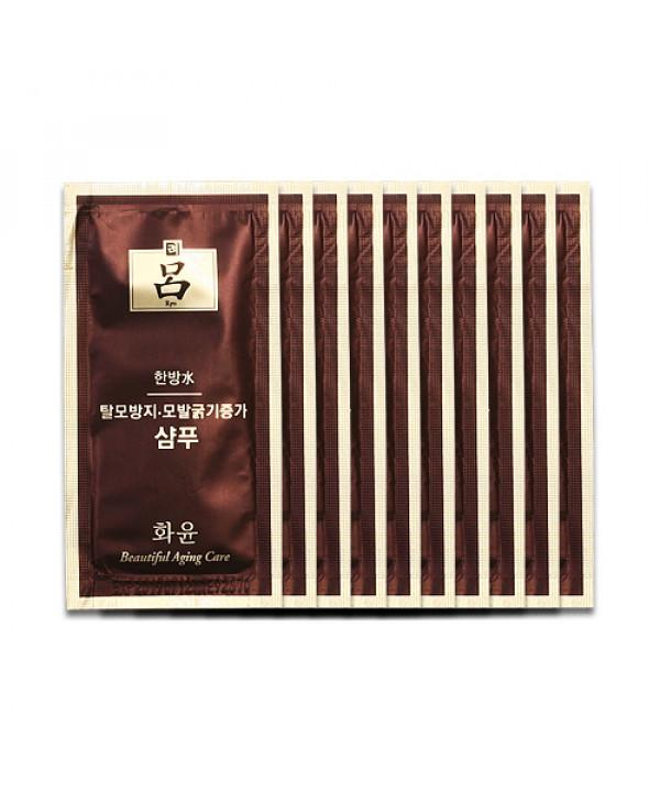[Ryo_Sample] Hwayoon Shampoo Samples - 10pcs