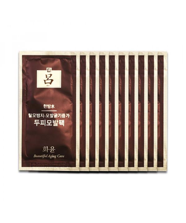 [Ryo_Sample] Hwayoon Hair Scalp Pack Samples - 10pcs
