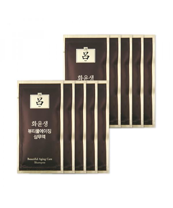 [Ryo_Sample] Hwayoon Saeng Beautiful Aging Care Shampoo Samples - 10pcs