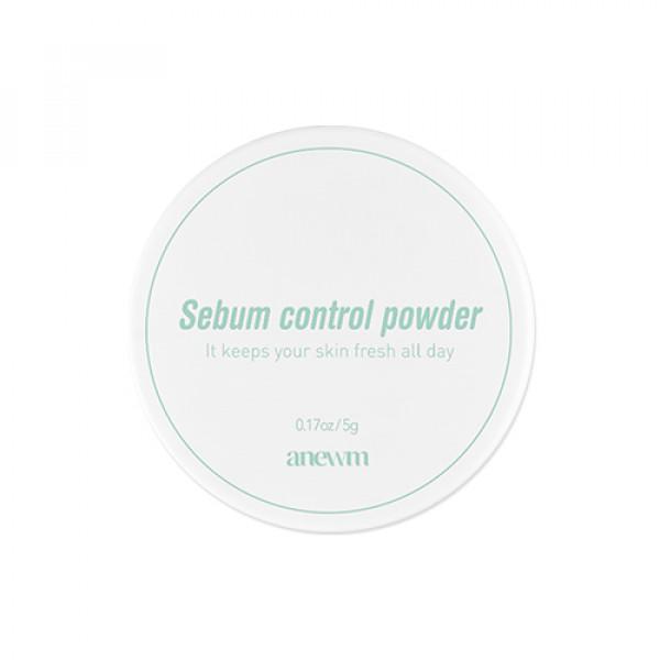 [SAAT INSIGHT] Anewm Sebum Control Powder - 5g