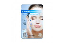 [SEANTREE] Marine Waterising Deep Mask - 1pcs