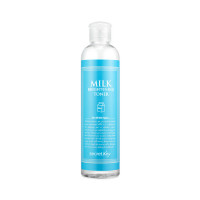 [Secret Key] Milk Brightening Toner - 248ml
