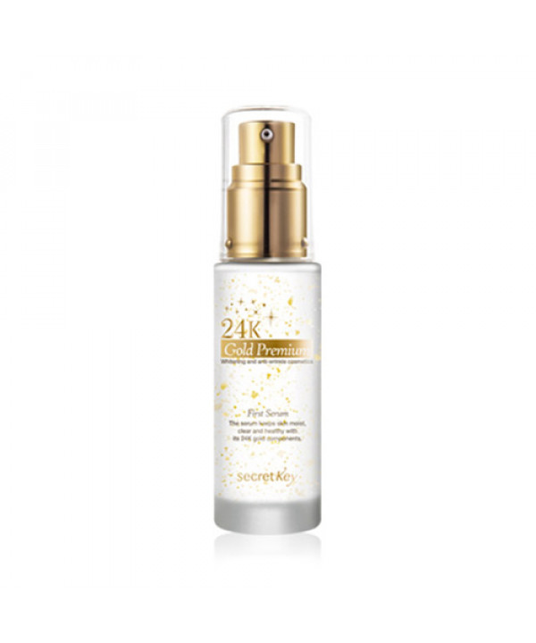 [Secret Key] 24K Gold Premium First Serum - 30ml