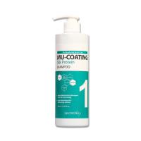 [Secret Key] Mu Coating Silk Protein Shampoo - 500ml