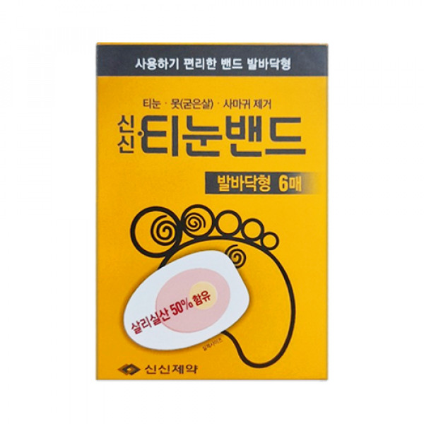 [SHINSIN] Corn Band Soles Type - 1pack (6pcs)