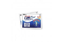 [SINIL] Diphen Cool Plastar - 1pack (10pcs)