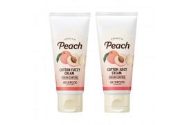 [SKINFOOD] Premium Peach Cotton Cream - 60ml