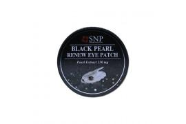 [SNP] Black Pearl Renew Eye Patch - 1pack (60pcs)