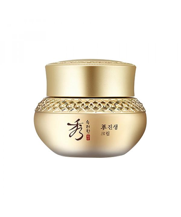 [Sooryehan] Ginseng Cream - 60ml