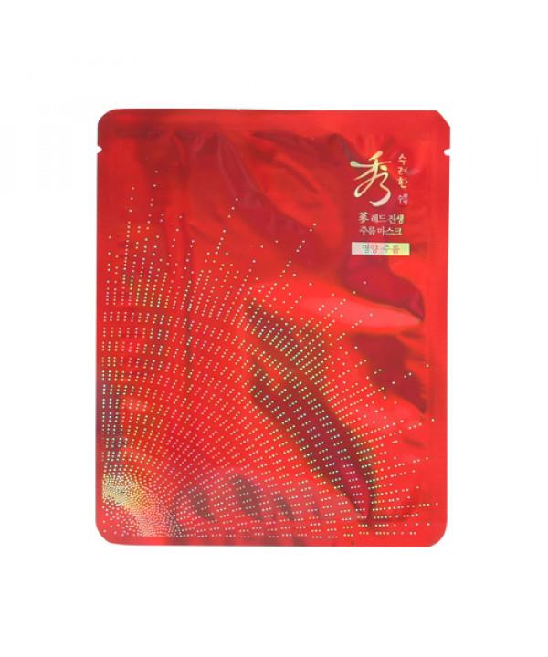 [Sooryehan] Red Ginseng Wrinkle Care Mask - 1pcs