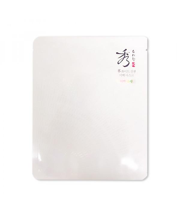 [Sooryehan] White Ginseng Brightening Mask - 1pcs