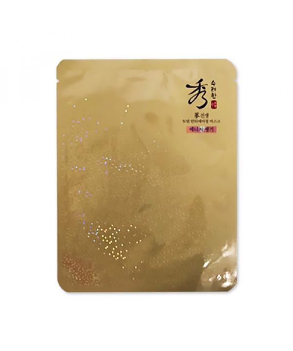 [Sooryehan] Ginseng Total Anti Aging Mask - 1pcs