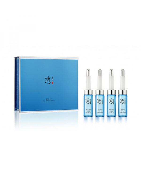 [Sooryehan] Hyo Water Spring Hyaluron Ampoule - 1pack (4pcs)