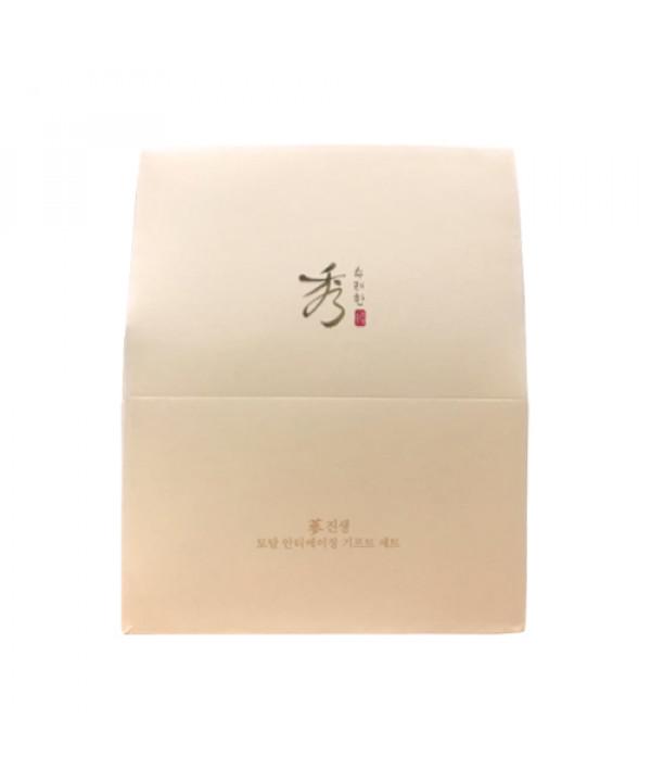 [Sooryehan_Sample] Ginseng Total Aging Gift Set Sample - 1pack (4items)