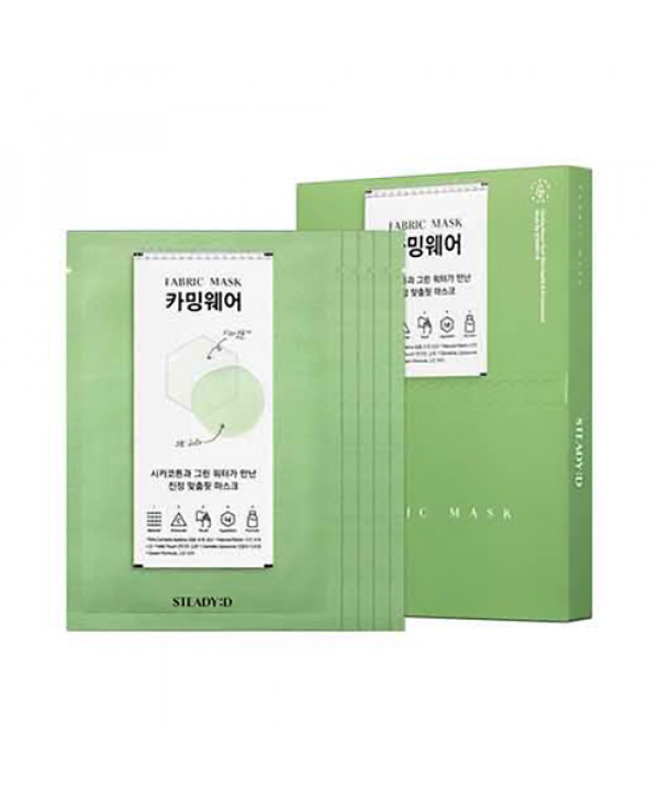 [STEADY:D] Fabric Mask - 1pack (5pcs) No.Calming Wear Cica Cotton