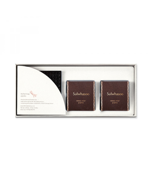 [Sulwhasoo] Herbal Soap - 1pack (100gx2pcs)