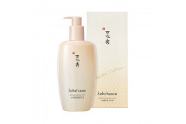 [Sulwhasoo] Gentle Cleansing Oil EX (Limited) - 400ml