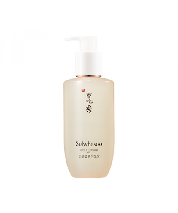 [Sulwhasoo] Gentle Cleansing Oil - 200ml