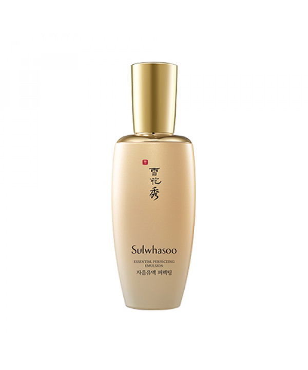 [Sulwhasoo] Essential Perfecting Emulsion - 125ml