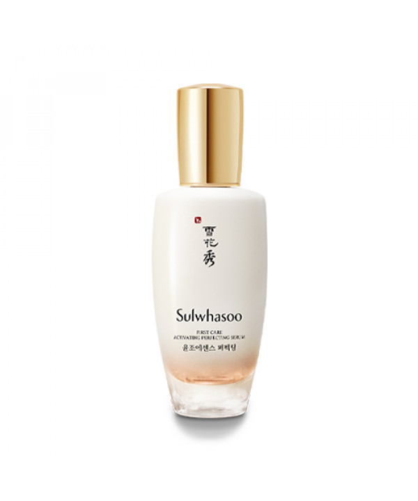 [Sulwhasoo] First Care Activating Perfecting Serum - 90ml
